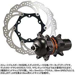 PowerTap G3 28 Hole Rear Disc Bike Hub by PowerTap